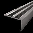 Nez de marche aluminium avec insert PVC